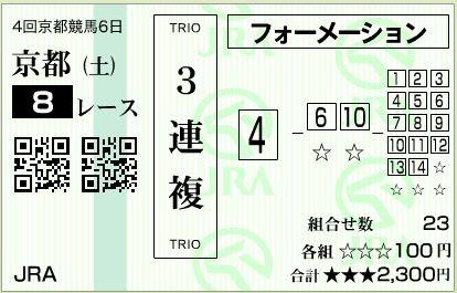 20161022172742fb5.jpg
