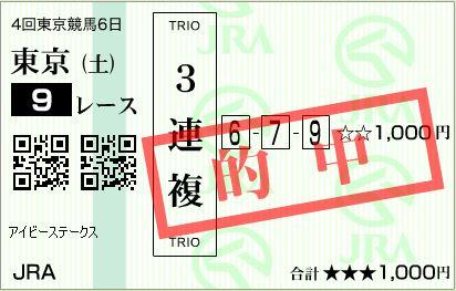 20161022173634acb.jpg