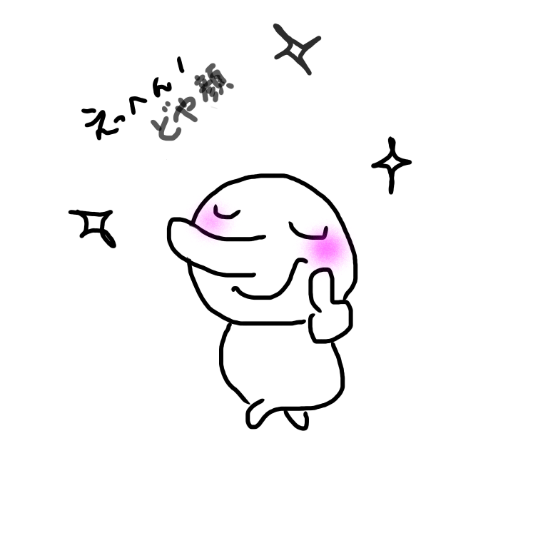 20160802213317a7b.png