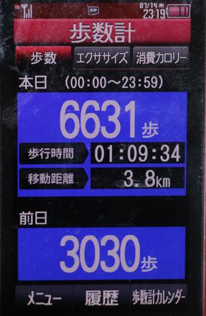 001-07-14.jpg