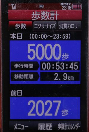 001-08-30.jpg