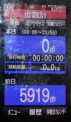 003-07-10.jpg