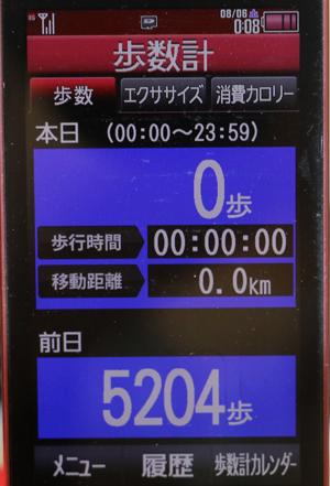 003-08-05.jpg