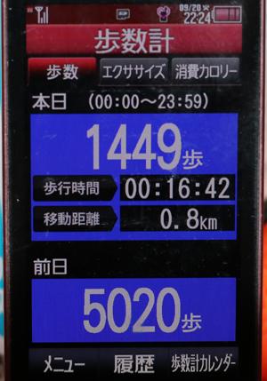 005-09-20.jpg