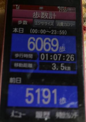 009-05-22.jpg