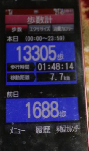 027-05-07.jpg