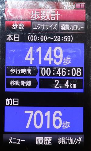 086-06-21-123.jpg