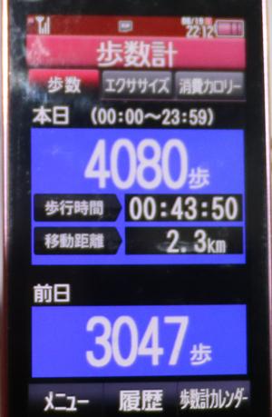 101223-06-19.jpg