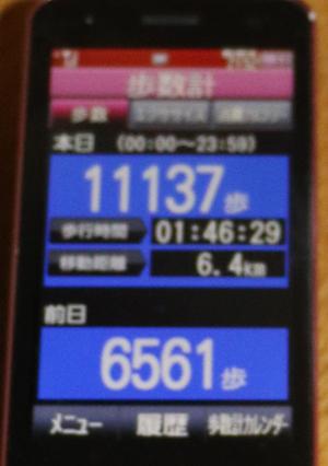 1076-05-02.jpg