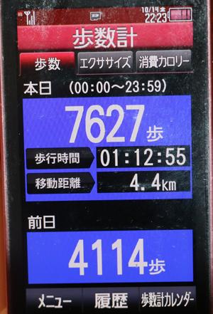 114-10-14.jpg
