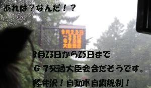 138-87654-865467-87657.jpg