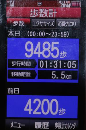 731-07-17.jpg