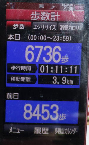 877-05-05-m.jpg