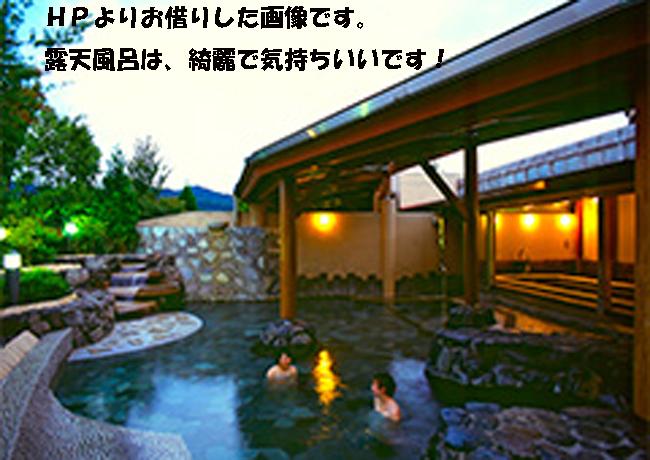 img_onsen-07-17.jpg