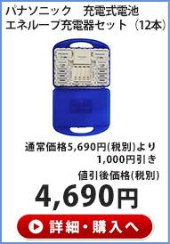 support_item_K-KJ22MCC168.jpg