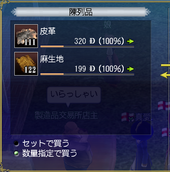20160914172619bf8.png