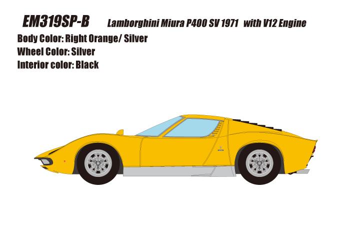 EM319SP-B.jpg