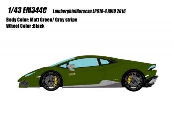 EM344C-image.jpg