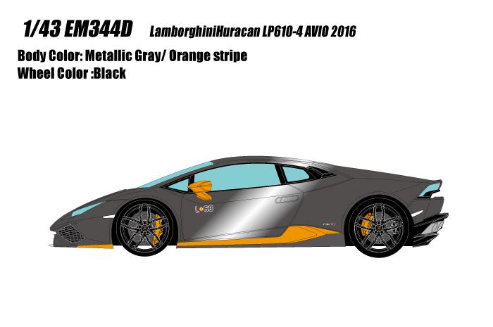 EM344D-image.jpg