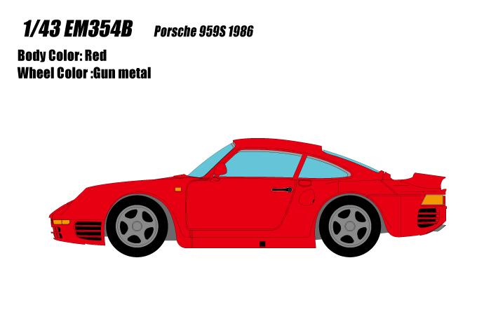 EM354B-image.jpg
