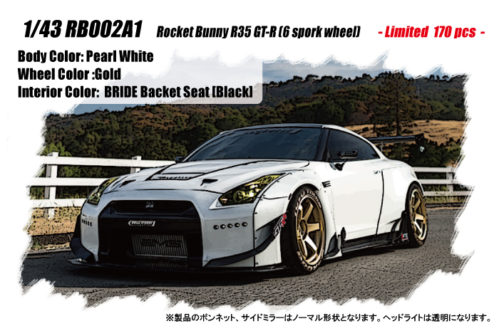 RB002A1-image.jpg