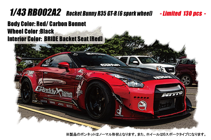 RB002A2-image.jpg