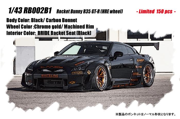 RB002B1-image.jpg