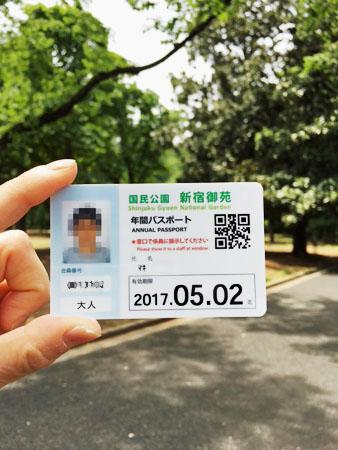 passport_maki_2016.jpg