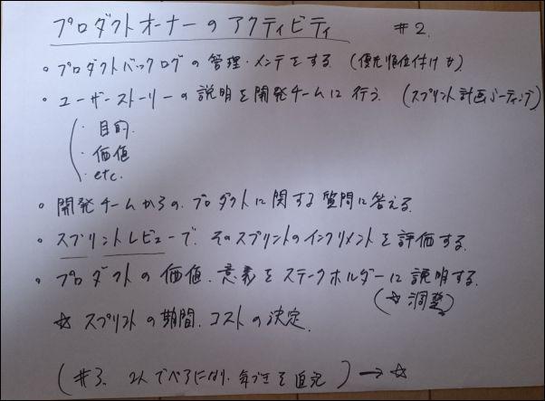 20160924_03.jpg