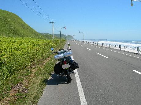 250TRと海