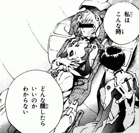 逆転裁判 北米版 大団円21
