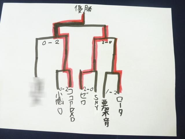 P1160655-1.jpg