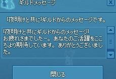 2016y10m02d_231936543.jpg