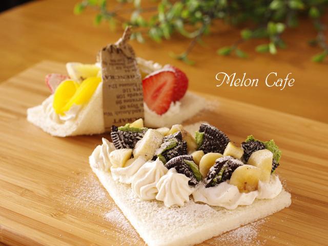 抹茶のオレオで簡単和の甘味サンドしないサンドシナイッチ04