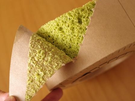 レンジで簡単ホットケーキミックスの抹茶シフォンケーキ白あんサンド05