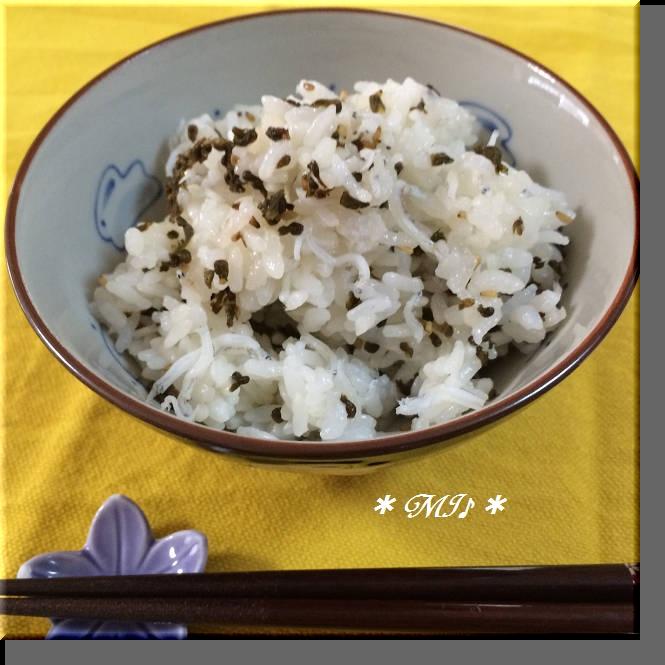 『紫蘇の実の佃煮』