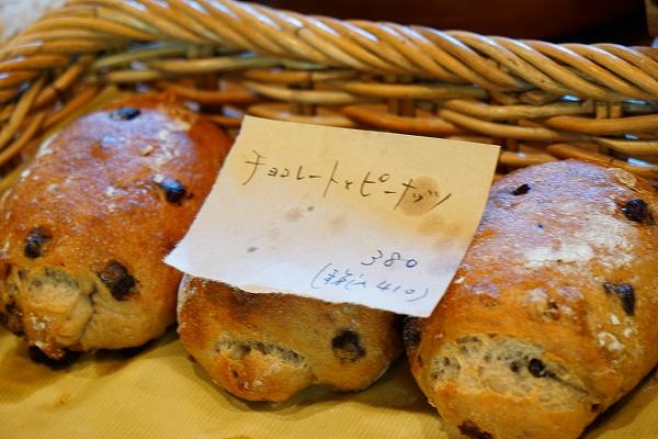 【生瀬ヒュッテ】10月のパン