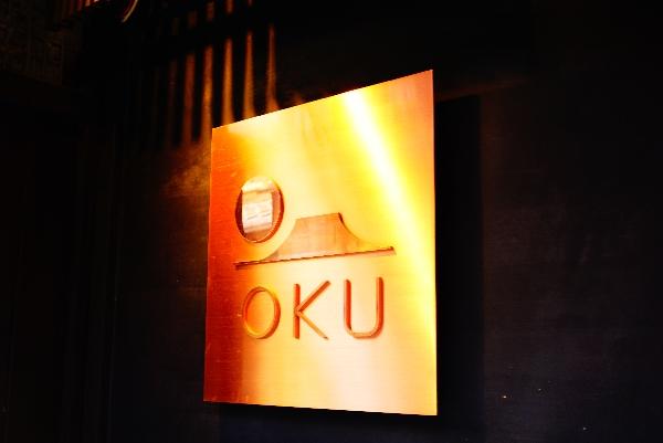 【OKU】抹茶パフェ