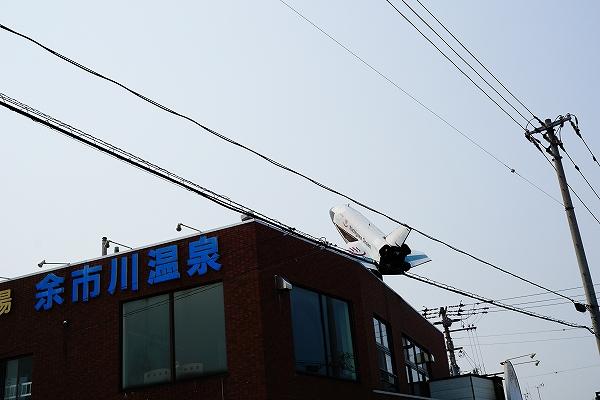 【北海道旅行】2日目後半【5月の北海道】