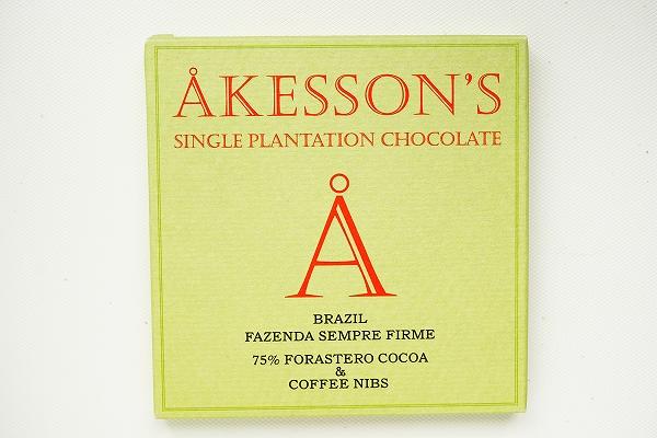 【AKESSON'S】BRAZIL FAZENDA SEMPRE FIRME 75% FORASTERO COCOA & COFFEE NIBS