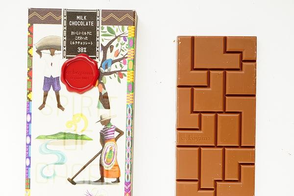 【PATISSIER eS KOYAMA】衝撃のミルクチョコレート/至福のホワイトチョコレート【フェリシモ】