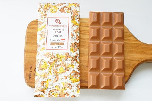 【chocolate branch】オリジンチョコレート