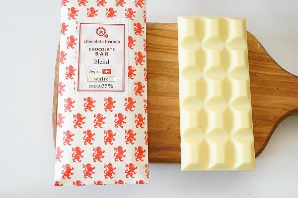 【chocolate branch】ヨーロッパブレンドチョコレート ホワイト