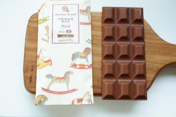 【chocolate branch】ヨーロッパブレンドチョコレート ミルク