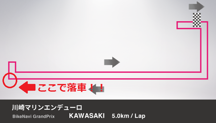 2016102008500172f.png