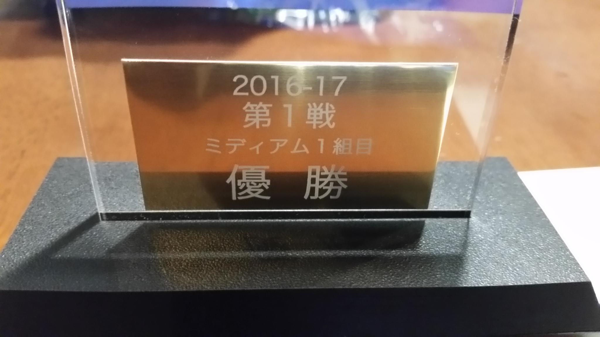 20161023_172445.jpg