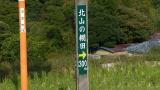 20151025戸田峠077