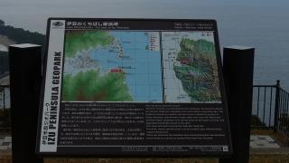 20151025戸田峠109