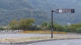 20151025戸田峠118