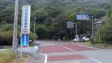20151025戸田峠122